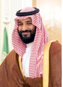 Le prince héritier Mohammed ben Salman